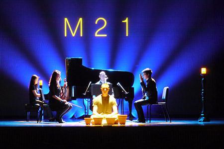 Musique 21 ensemble at Fairchild Theatre